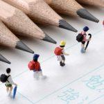 小学校のさんすう指導~分数を書くときは、じょうぎを使おう