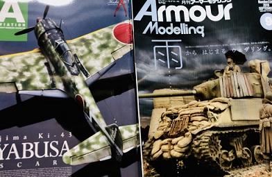 『アーマー・モデリング』と『ギター・マガジン』には、読者の趣味心をくすぐる巧みさがある