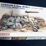 作ります!ドイツ 2.8cm sPzB41 ゲルリッヒ重対戦車銃