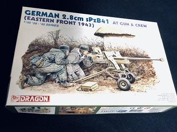 ドイツ 2.8cm sPzB41 ゲルリッヒ重対戦車銃